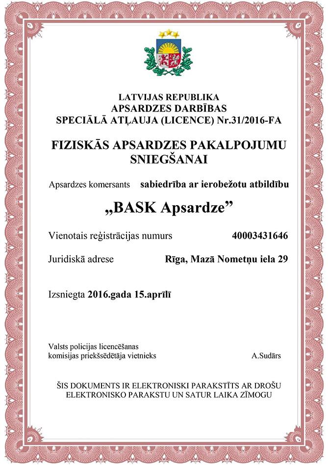 Bask Apsardze сертификаты